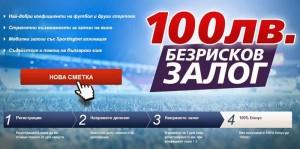 sportingbet-bg