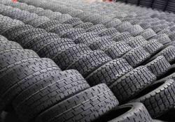 вашите гуми